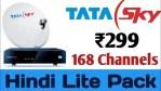 [updated] Tata Sky 299 Pack Channel List 2021 SD+HD   Tata Sky Marathi Smart pack channels list