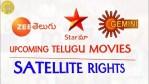 Telugu Movie Satellite Rights Updates & TV Premiere Dates 2021 [Updated]