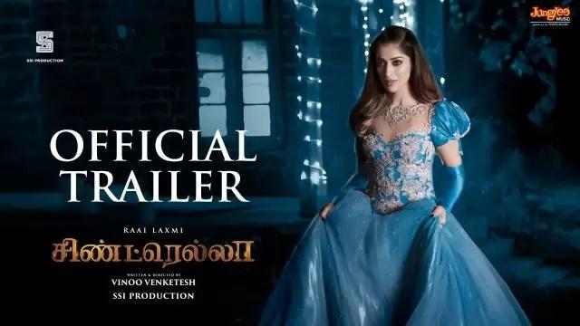 Cinderella Tamil Movie Leaked Online on Tamilrockers