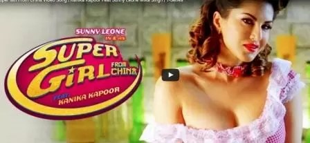 Super Girl From China Sunny Leone song download