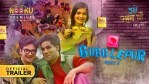 BubblePur Part 5 kooku series Download Cast, Release Date, Story line & Watch Online