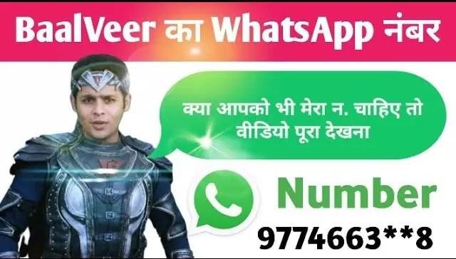 balveer ka whatsapp number
