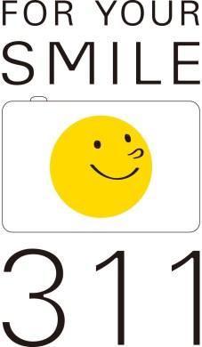 FYS311+smile
