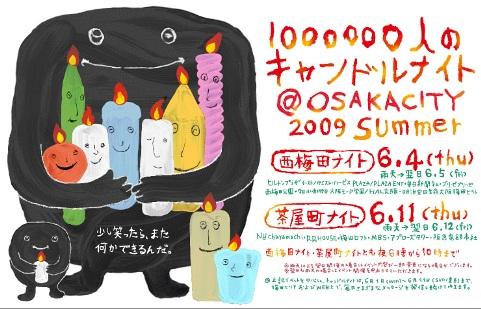 index_090501.jpg