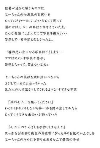 2016-05-23_20h47_06