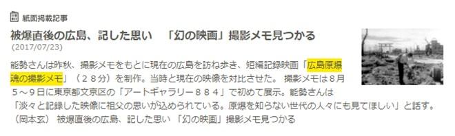 2017-07-23_17h49_31
