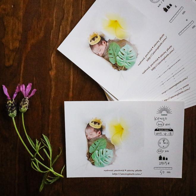 出産報告カード_IMG_0003