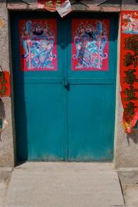 Green Door Beijing