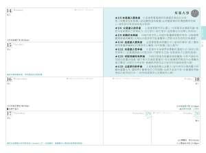 內文-全-跨頁_頁面_032
