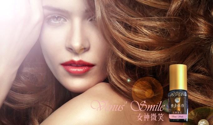 2020【聖燭限定】一笑傾城再笑傾國:女神微笑 Venus' Smile