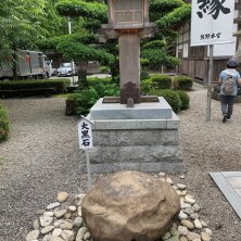 2019_SUMMER TRIP_JAPAN_D3 0604 (21)