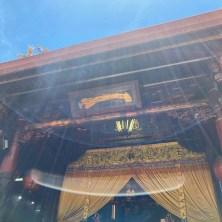 天壇是古代祭天的地方,這個匾額很有名~