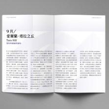 書-內頁-正6