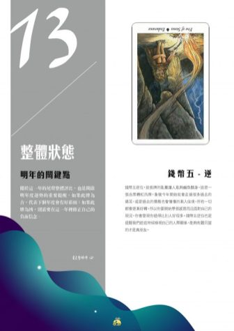 2020_sample_頁面_22