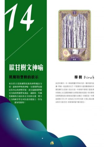 2020_sample_頁面_23