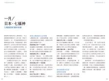 2022巫日書_內頁 (4)