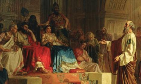 Paul before King Felix