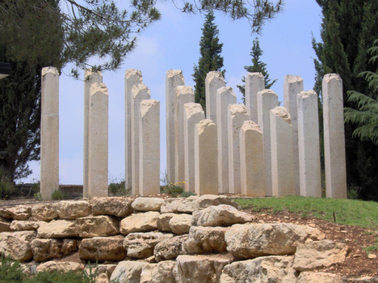 Yad Vashem Monumento niños