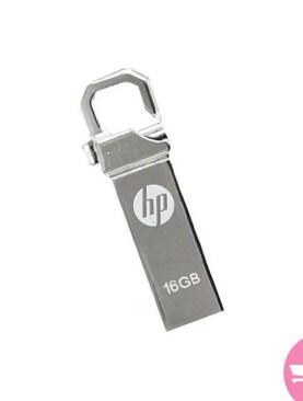 16GB Flash Disk - Silver