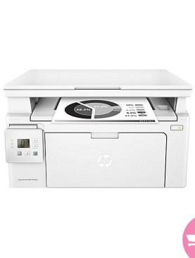 Hp Laserjet Pro M130a Printer - White