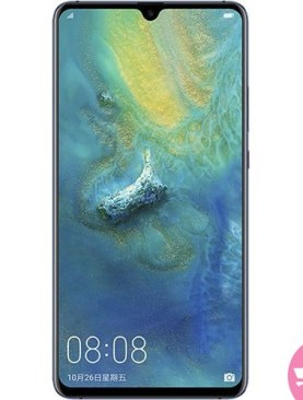 Huawei Mate 20x, 7.2 Inches, - Blue