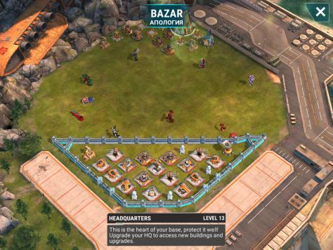 Base #3