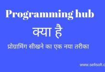 Programming hub app kya hai