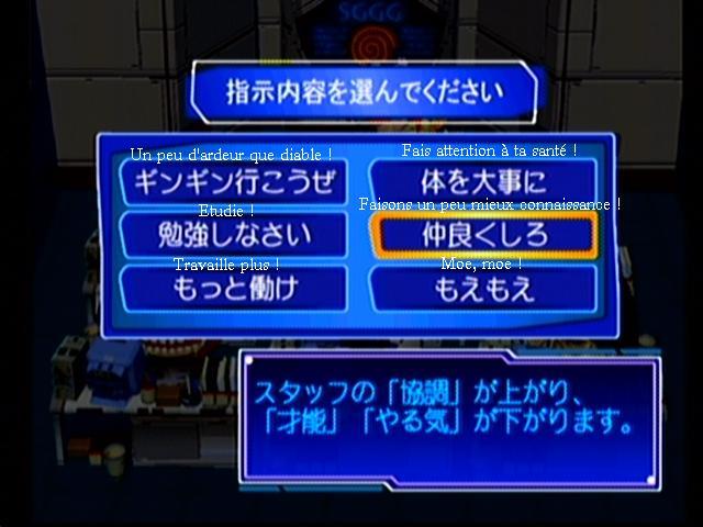 Guide P2 - 1 (3)