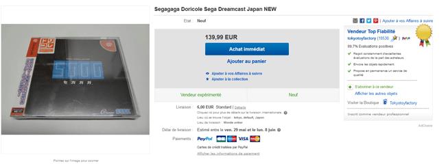 ebay-sggg-dorikore
