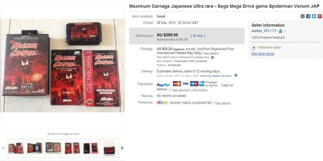 maximum carnage jp