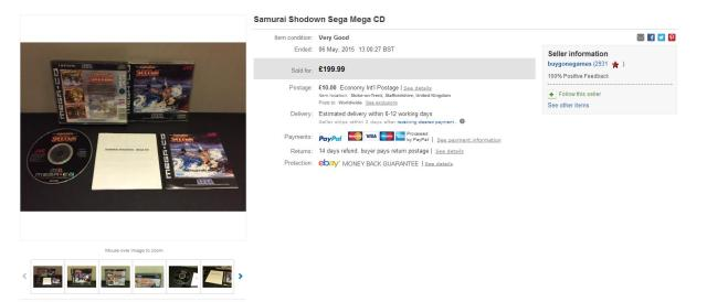 samurai showdown cd