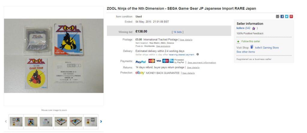 zool gg jap