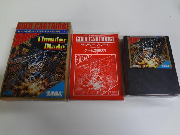 Thunder-Blade-Mark-III