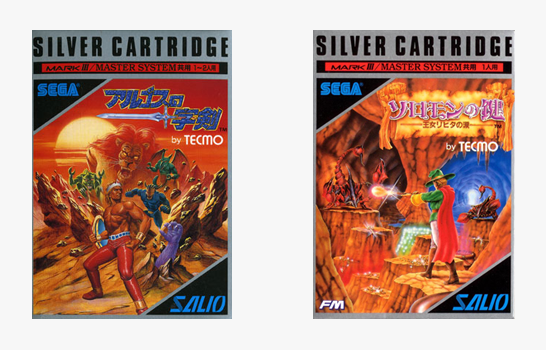 silver-cartridges