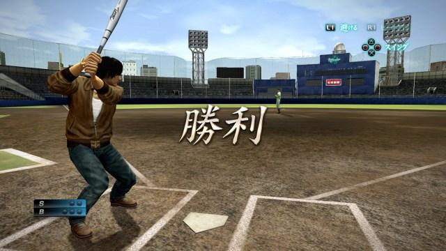 yakuza-5-screen5