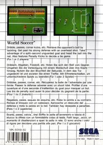 world-soccer-master-system-dos