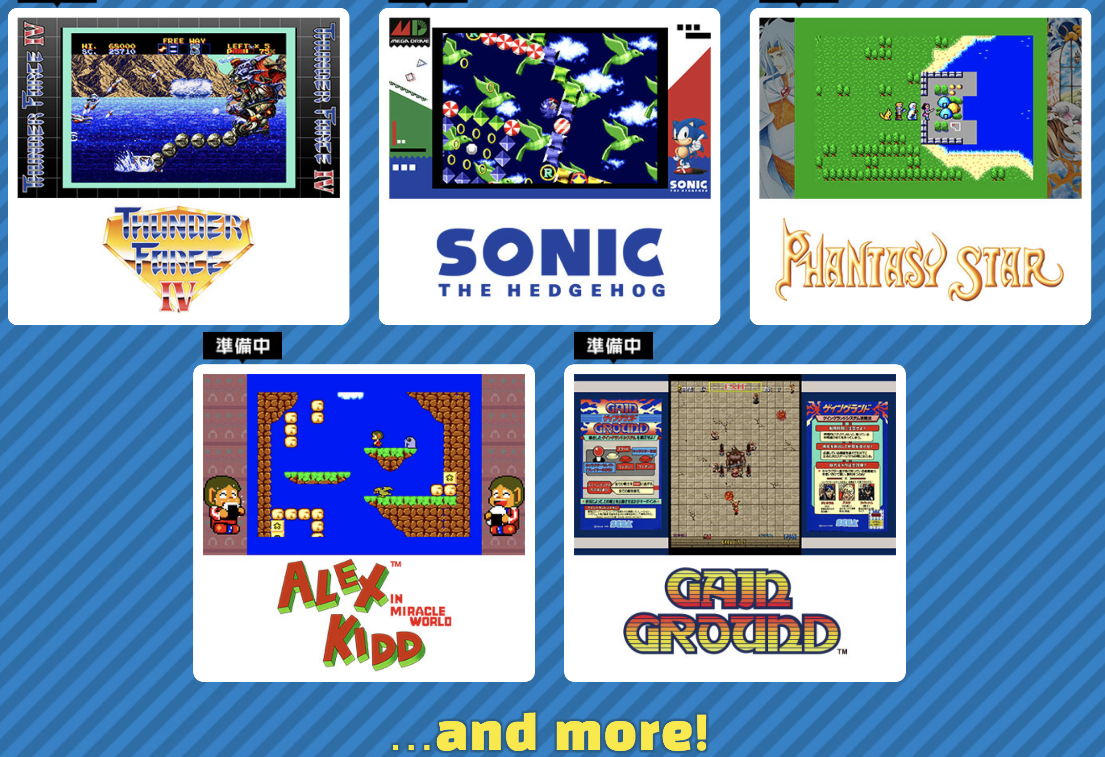 Image result for sega ages