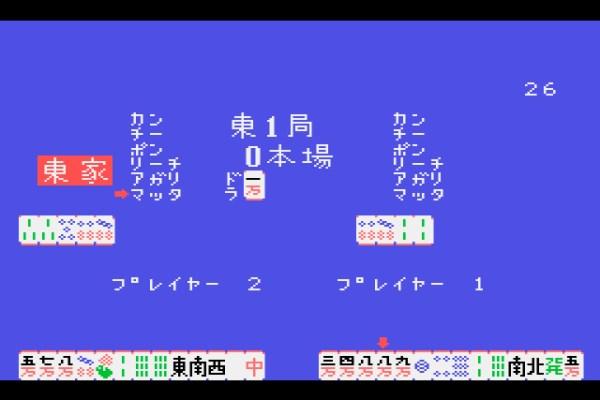 Home Mahjong