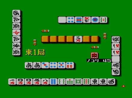 Mahjong Sengoku Jidai (J) [!]001