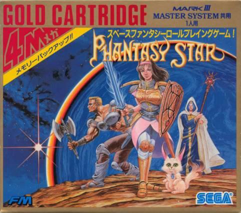 Phantasy StarJP