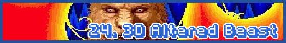 24-altered-beast-subhead