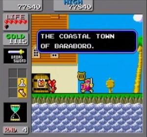 Wonder Boy in Monster Land - Arcade 4
