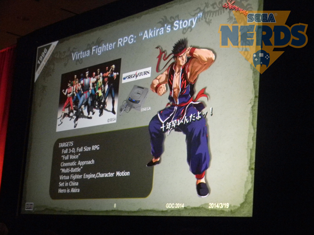 """2nd prototype for Shenmue was """"Akira's history"""""""
