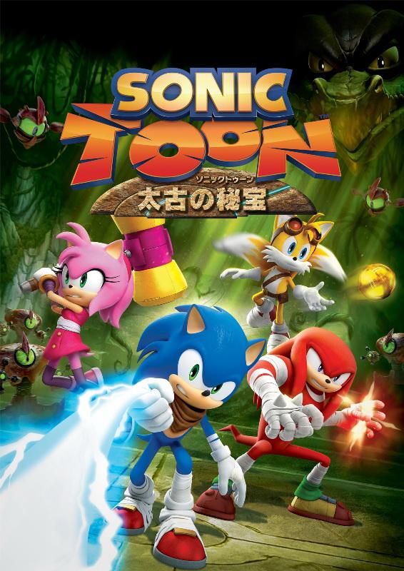 Sonic Toon: Ancient Treasure