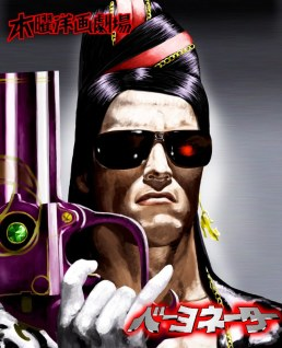One_on_one_with_the_requiem_bayonetta_arnold