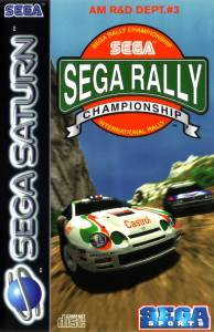 SEGA Rally box