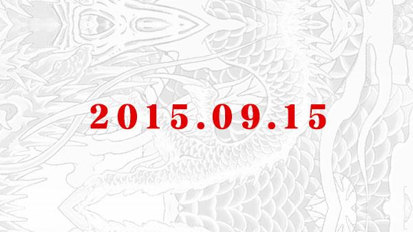 Yakuza-Sept-15-Ann_09-10-15