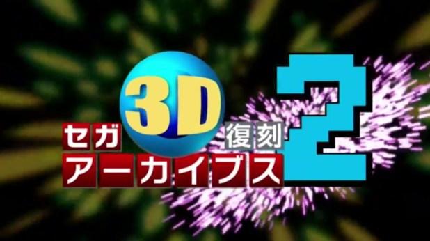 3D_36