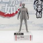 Majima Goro Figma by Max Factory