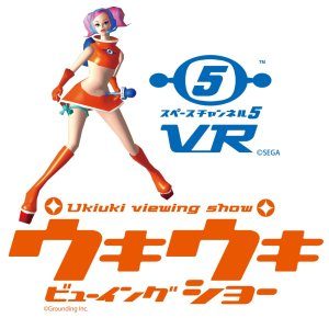 space-channel-5-vr